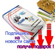 Банер-книга1-1